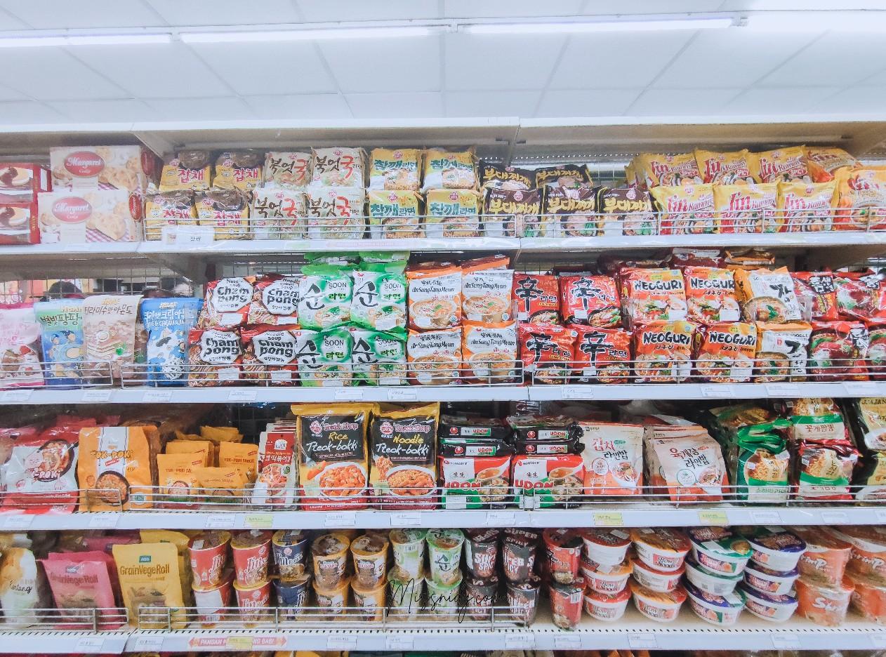 snack korea halal di k-mart