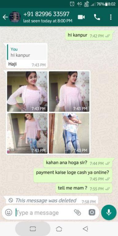 कानपुर- अभी भी फल-फूल रहे हैं ऑनलाइन सेक्स रैकेट
