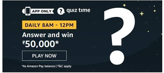 Amazon Quiz Answers Today 13 August 2020 Win 50000 INR