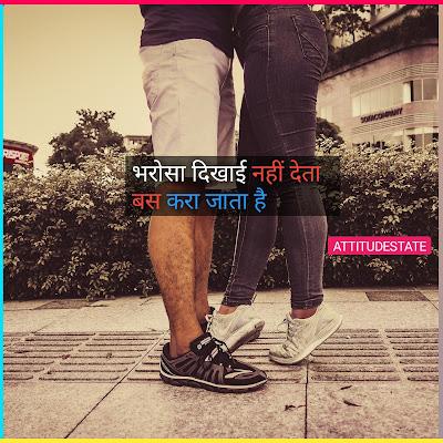 dp status in hindi