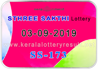 KeralaLotteryResult net, kerala lottery kl result, yesterday lottery results, lotteries results, keralalotteries, kerala lottery, keralalotteryresult, kerala lottery result, kerala lottery result live, kerala lottery today, kerala lottery result today, kerala lottery results today, today kerala lottery result, Sthree Sakthi lottery results, kerala lottery result today Sthree Sakthi, Sthree Sakthi lottery result, kerala lottery result Sthree Sakthi today, kerala lottery Sthree Sakthi today result, Sthree Sakthi kerala lottery result, live Sthree Sakthi lottery SS 173, kerala lottery result 03 08 2019 Sthree Sakthi SS 173 03 August 2019 result, 03 08 2019, kerala lottery result 03 08 2019, Sthree Sakthi lottery SS 173 results 03 08 2019, 03 08 2019 kerala lottery today result Sthree Sakthi, 20 8 2019 Sthree Sakthi lottery SS 173, Sthree Sakthi 03 08 2019, 03 08 2019 lottery results, kerala lottery result August 20 2019,