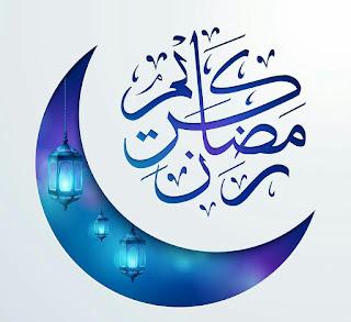 [AUDIO] Kajian Intensif Jelang Ramadhan 1442 H