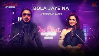 Bola Jaye Na Lyrics (বলা যায় না)