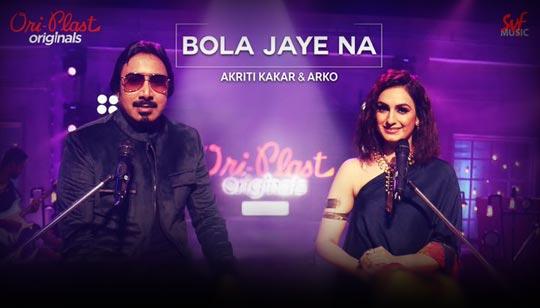 Bola Jaye Na Lyrics (বলা যায় না) - Arko   Akriti Kakar   Oriplast Originals