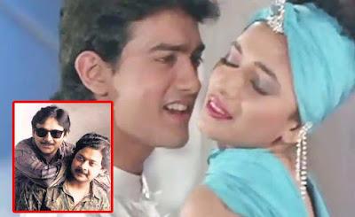 dil movie trivia in hindi