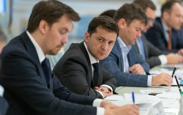 Зеленський зібрав нараду за проблемними кредитами