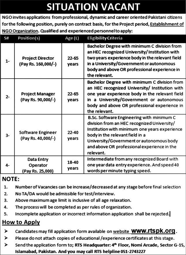 Establishment of NGO Organization Jobs January 2021 for Project Director, Data Entry Operator, Software Engineers, Project Manager