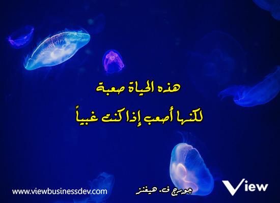 اقوال وحكم وامثال بالصور روعه 19