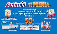 """Concorso """"Actimel ti premia"""" : in palio 15 buoni spesa da 50 euro ogni giorno"""