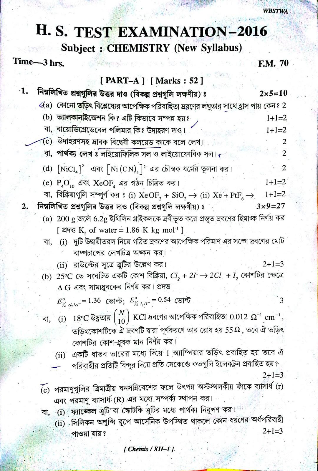 Aff3111 final exam paper