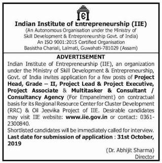 IIE Guwahati Recruitment 2019