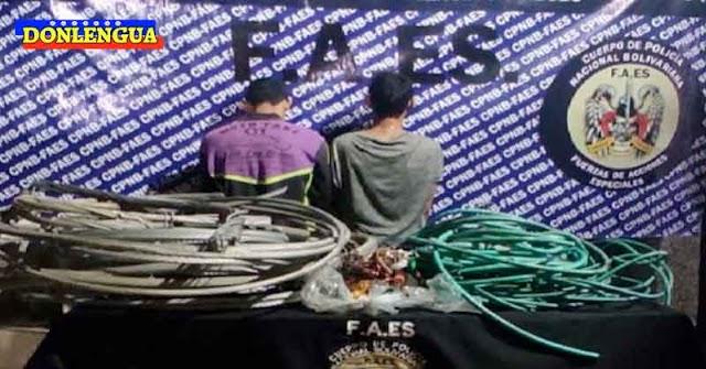 FAES detuvo a tres peligrosos delincuentes por robarse unas mangueras viejas