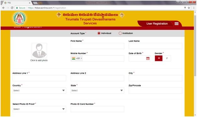 How to book 'Special Entry Darshana' for Thirumala/Thirupathi Sri