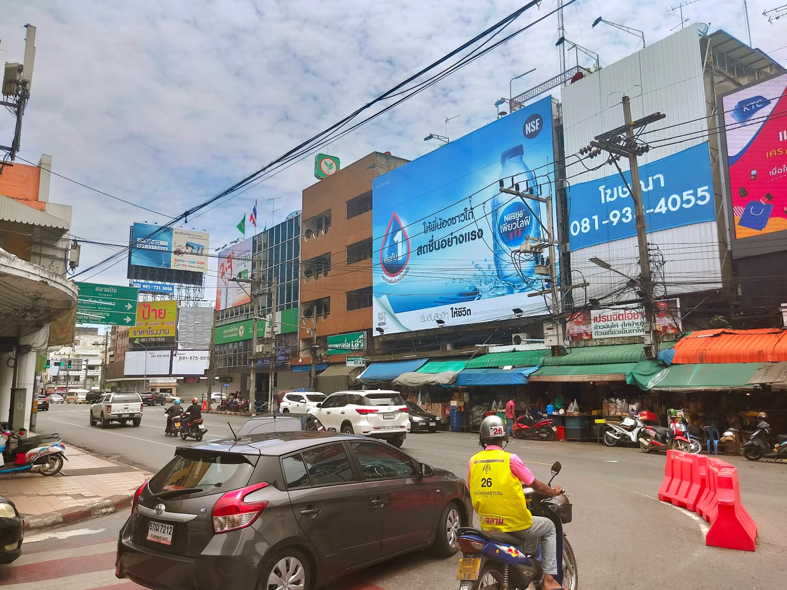 Hat-Yai-Intersection.jpg