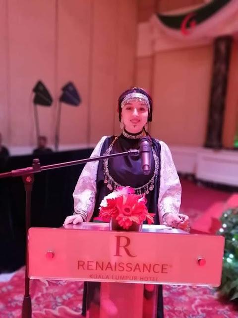 بوخامة كاهنة Boukhama Kahina اللباس الامازيغي