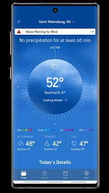 تطبيق AccuWeather لمعاينة الطقس والحرارة مدفوع للاندرويد, تطبيق accuWeather للأندرويد, تطبيق accuWeather مدفوع للأندرويد, تطبيق accuWeather مهكر للأندرويد, تطبيق accuWeather كامل للأندرويد, تطبيق accuWeather مكرك, تطبيق accuWeather عضوية فيب
