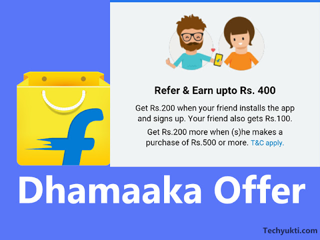 Refer and Earn , Tips and Tricks