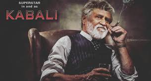 Kabali Tamil Movie-Official Teaser|Cinemagallop