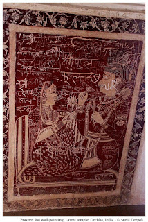 Parveen Rai wall painting, Laxmi temple, Orchha, Madhya Pradesh, India - Images by Sunil Deepak