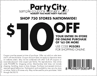 free Party City coupons february 2017