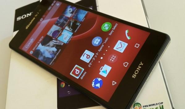 Cara Mengatasi Sinyal Sony Xperia Z2 Hilang