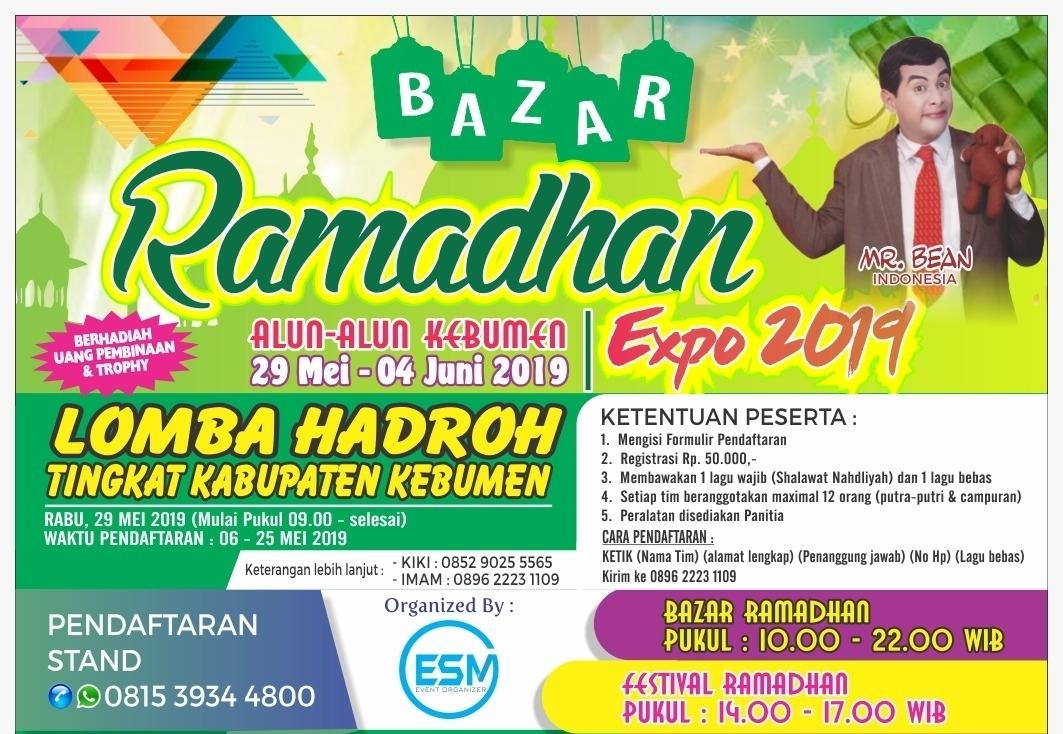 Lomba Hadrah Akan Mengawali Festival Ramadhan di Alun-alun Kebumen
