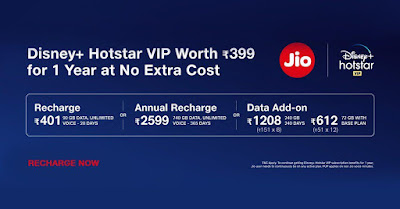 Jio VS Airtel - One Year Free Disney+ Hotstar VIP and More