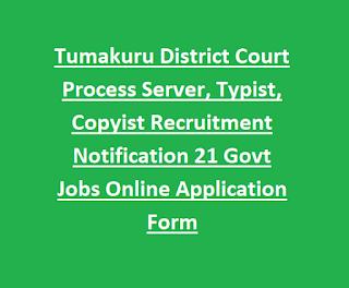 Tumakuru District Court Process Server, Typist, Copyist Recruitment Notification 21 Govt Jobs Online Application Form