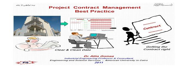 Project Contract Management Best Practice