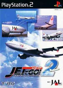 Jet de Go 2 Let's Go By Airliner Ps2 ISO (NTSC-J) (MG-MF)