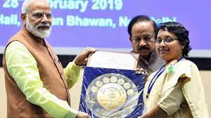 2021 Shanti Swarup Bhatnagar Prize for Science and Technology