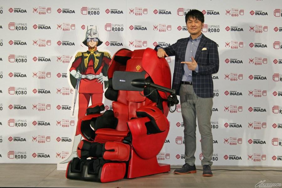 Gundam Lupinus Robo