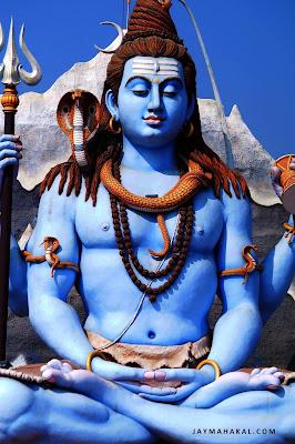 Jai Mahakal Images