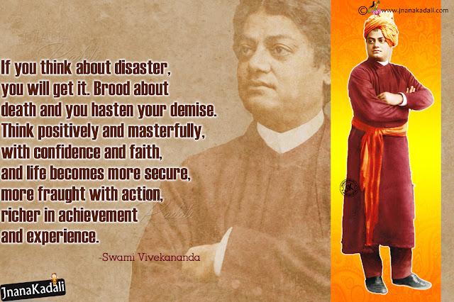 swami vivekananda quotes in english-moral value messages by vivekananda in english