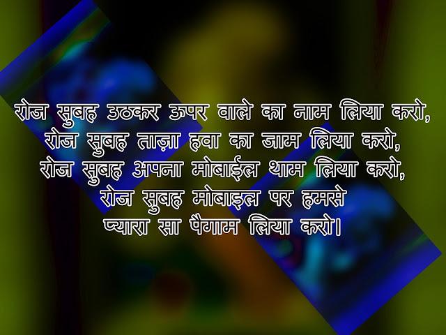 motivational hindi images hd
