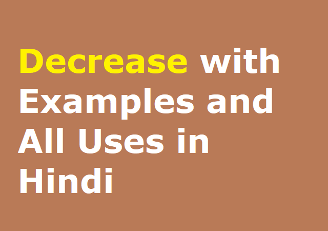 Decrease with Examples and All Uses in Hindi - डिक्रिज का हिन्दी मतलव जाने