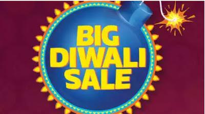 एक बार फिर से प्रारम्भ हो रही Flipkart Big Diwali सेल, मिलेगा इन प्रोडक्ट्स पर भारी ऑफर