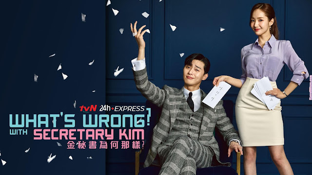 Download Drama Korea What's Wrong With Secretary Kim Batch Subtitle Indonesia