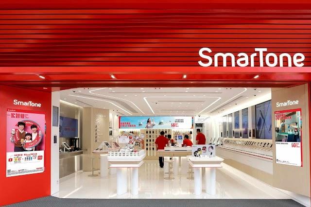 【iPhone SE 2020 出機計劃】SmarTone 三重償優惠 用 DBS 信用卡勁減高達 $750!