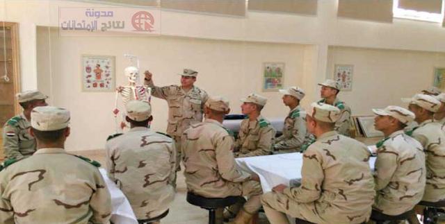 تعرف على أماكن سحب / تقديم الملفات للمعاهد الفنية الصحية بالقوات المسلحة 2018