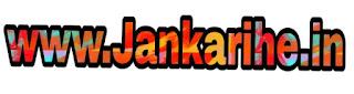 Jankarihe.in