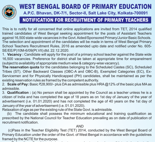 WBBPE Primary Teacher Online form 2020-21