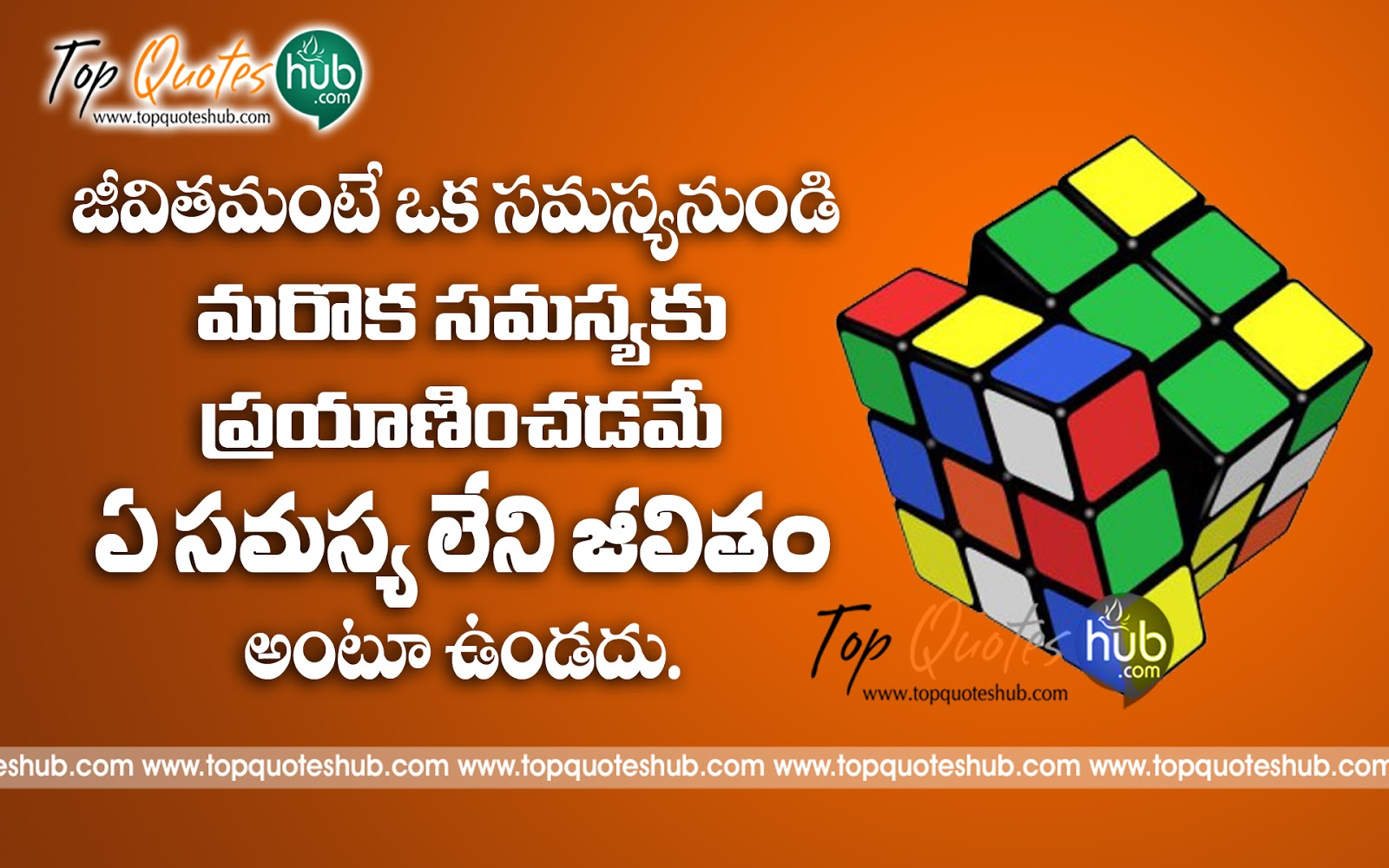 Motivational Telugu Life Greetings And Wishes Quotes Topquoteshub