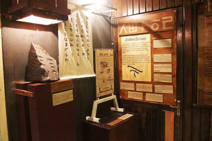 museum huruf