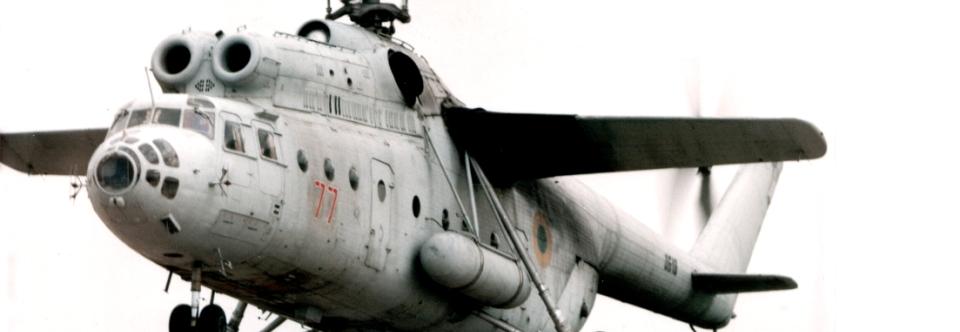 Нацгвардія заплатить Авіакону 62 тисячі за зберігання Мі-6