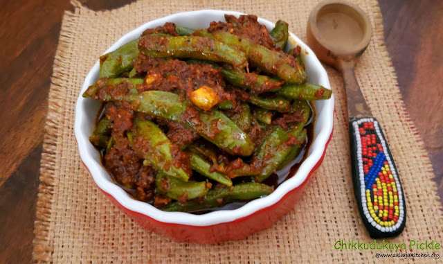 images of Chikkudukaya Pickle / Chikkudu Kaya Uragaya / Indian Broad Beans Pickle