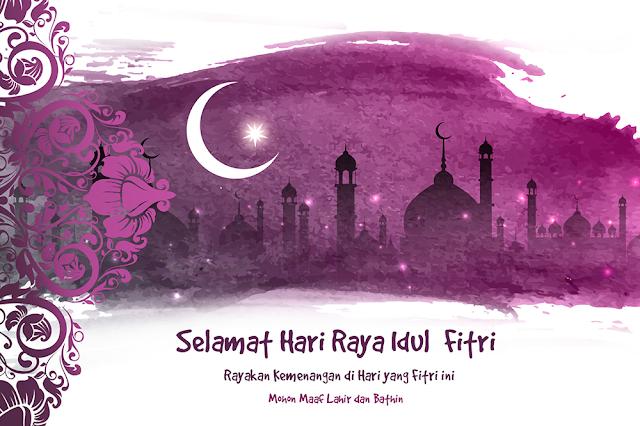 Ucapan Selamat Hari Raya Idul Fitri Tahun 2021 1442h Indoamaterasu