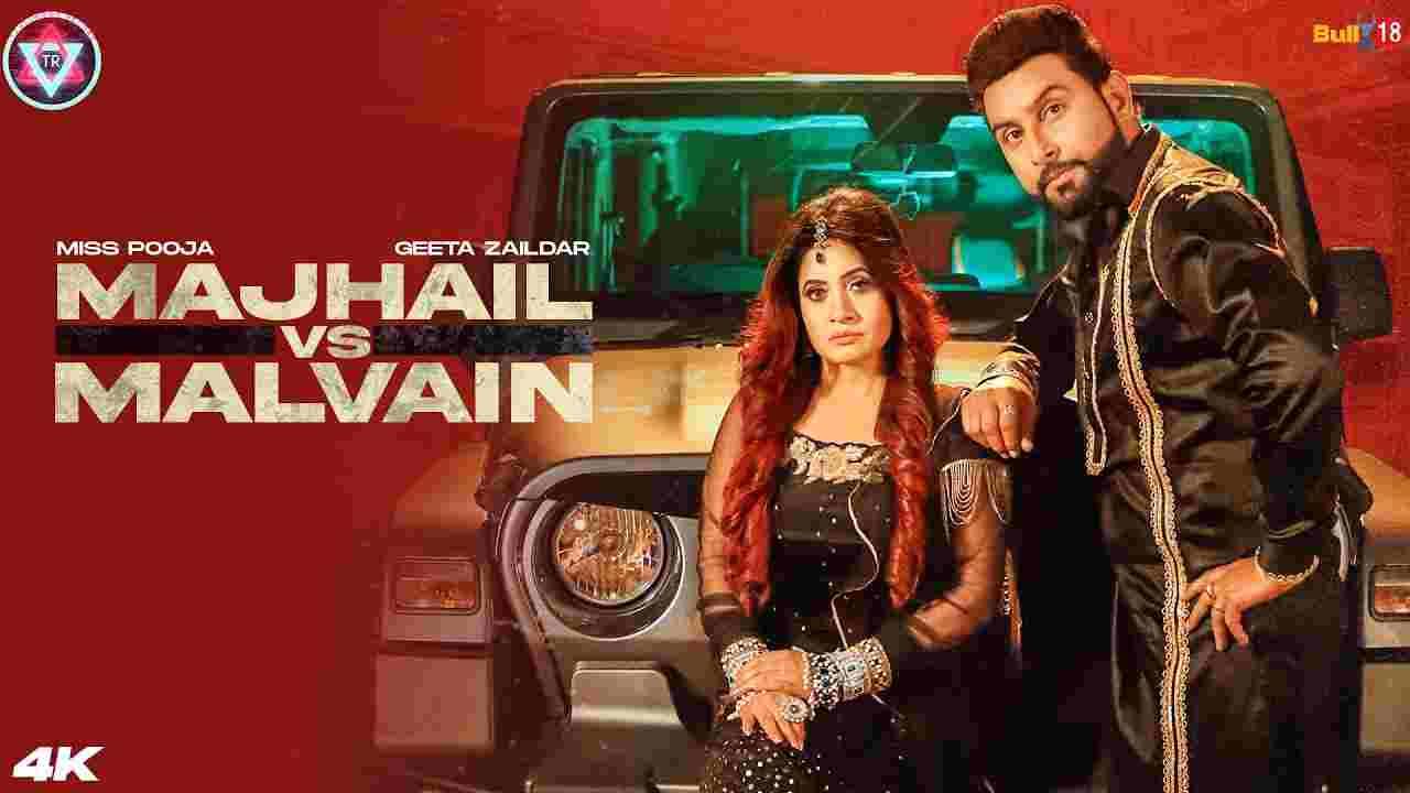 Majhail vs malvain lyrics Miss Pooja x Geeta Zaildar Punjabi Song
