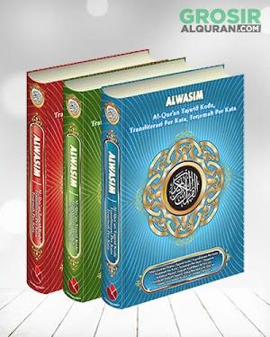 Al Quran Al Wasim Transliterasi Latin Perkata A4