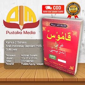 Kamus 2 Bahasa Arab Indonesia Standard Softcover HVS